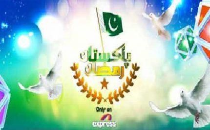 Pakistan Ramzan – Taking Madness To A Whole New Level