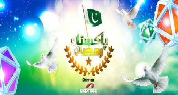 pakistan ramzan program cover1