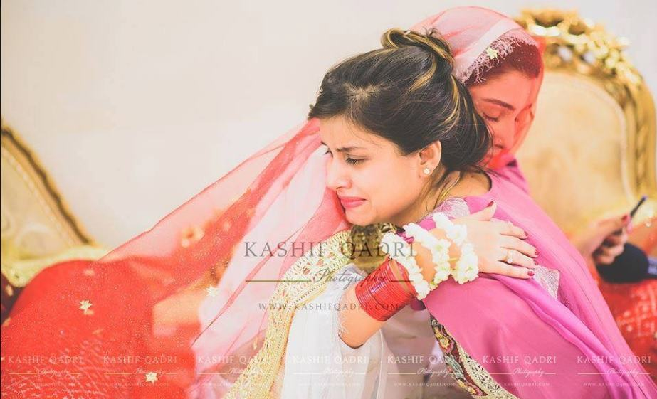 Ayeza Khan and Danish Taimoor Nikkah Pictures | Reviewit.pk
