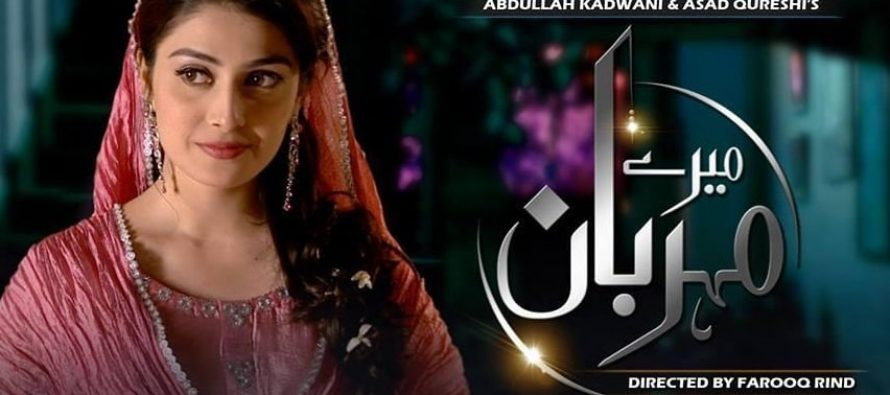 Let's rate Rahat Fateh Ali's OSTs….
