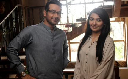 "Faysal Quraishi And Maheen Rizvi Will Be Seen Together In ""Iqrar"""