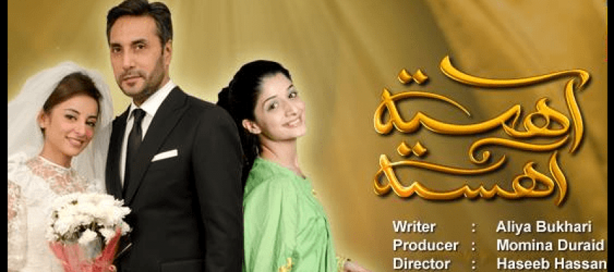 Aahista Aahista – Episode 10!