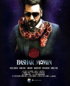 Bashar-Momin