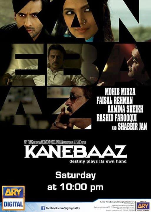 KAnebaz