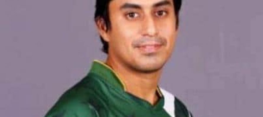 Nasir Jamshed tied the knot