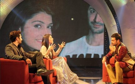 Ayza Khan and Danish Taimoor Getting Married This Month