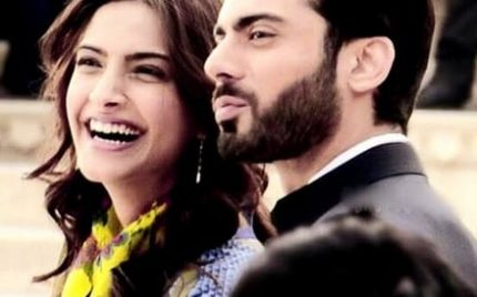 The first song of Khoobsurat Is Out