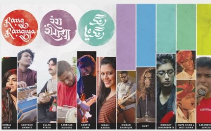 Indian and Pakistani Musicians Join Hands To Make Music