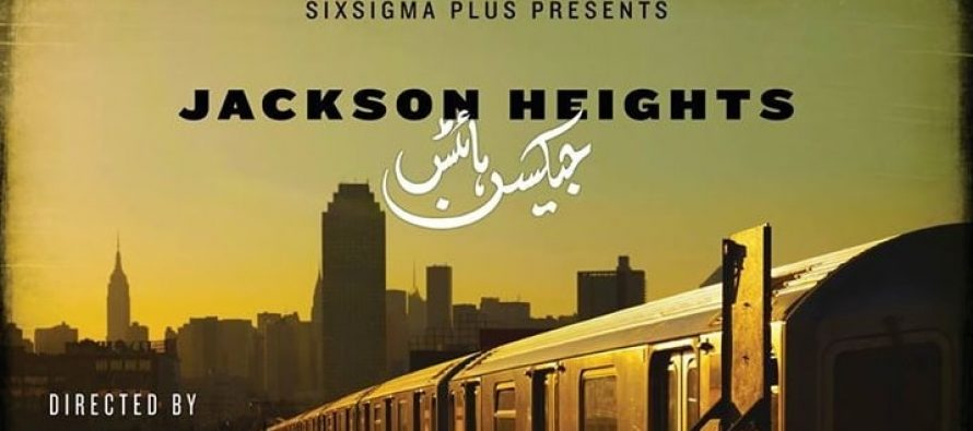 Jackson Heights, teaser released