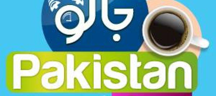 Sanam Jung new host of Jaago Pakistan Jaago