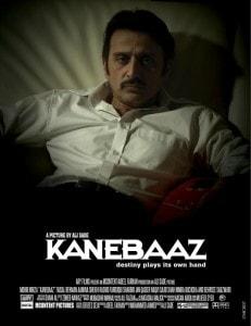 kanebaaz-2-231x300