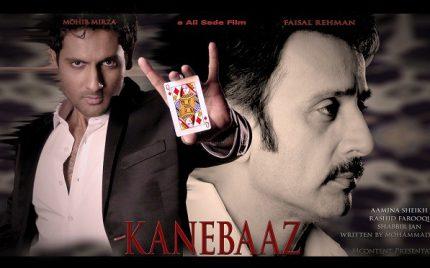 Kanebaaz – An Overview!