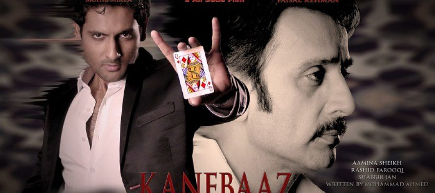 Kanebaaz – An Overview!