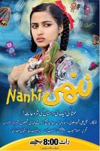 nanhi