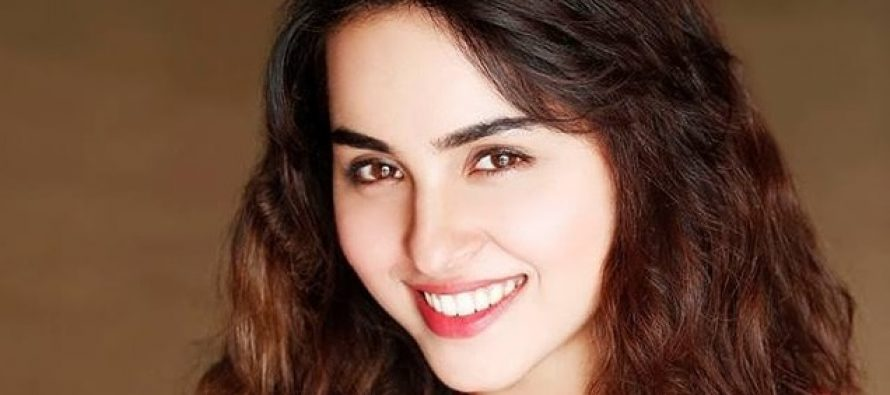 NIMRA KHAN MESSAGE TO HER FANS FROM HOSPITAL