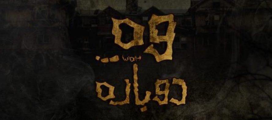 Woh Doobara – Sequel of Woh on Hum TV