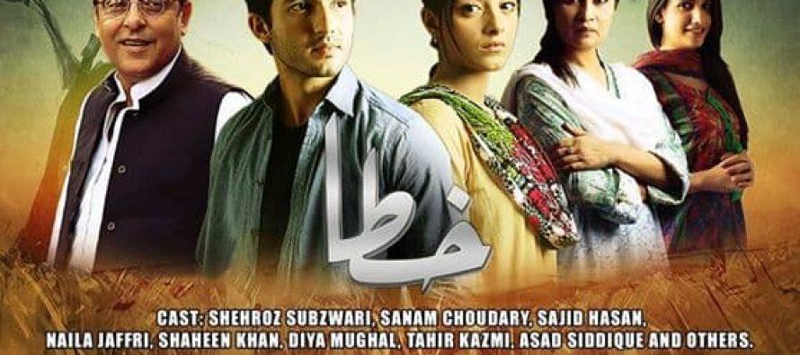 Khataa – Ary Digital's New Drama Starting Tomorrow