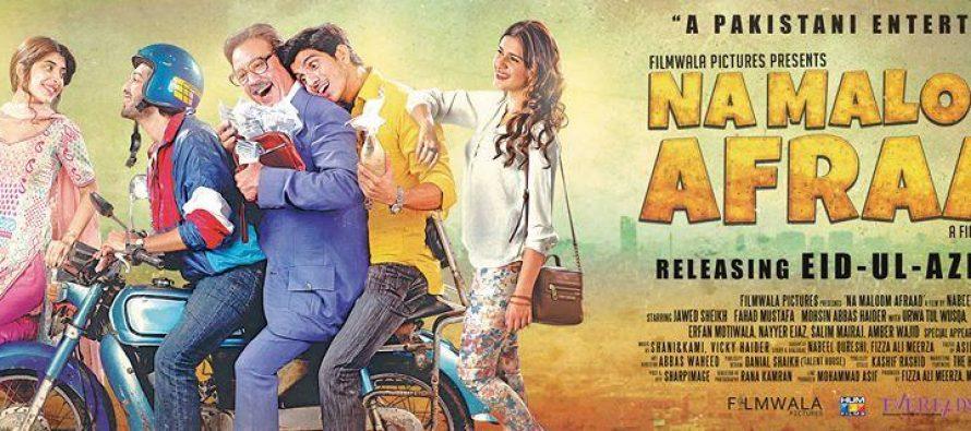 Namaaloom Afraad, music is released
