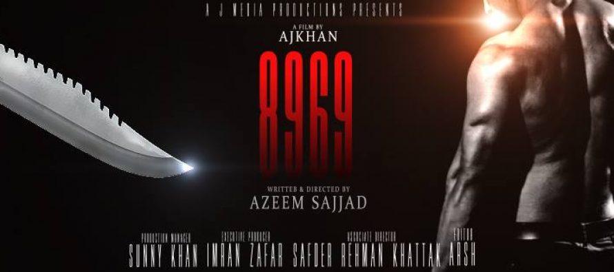 Film 8969, featuring Saba Qamar as Mastani