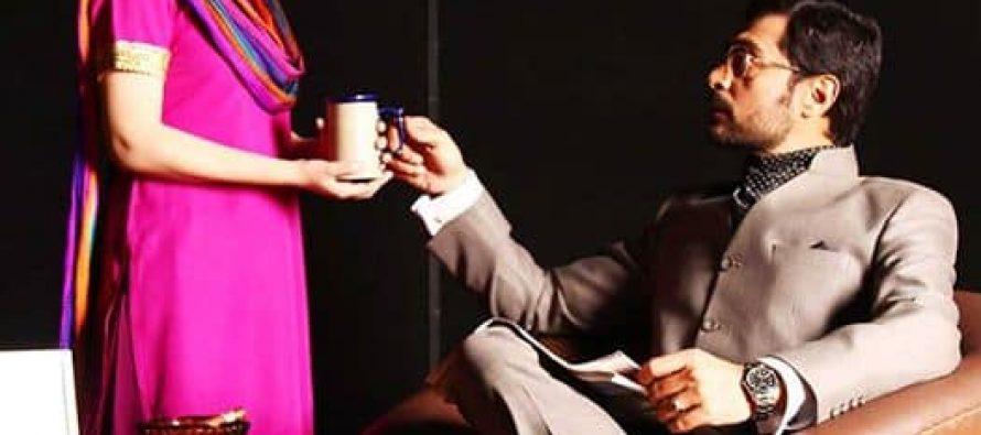 Aap Ki Kaneez, new drama by Geo Tv