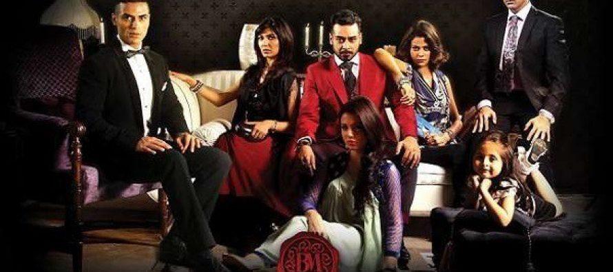 Bashar Momin – Episode 15!