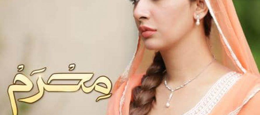 Mehram new drama of Hum Tv