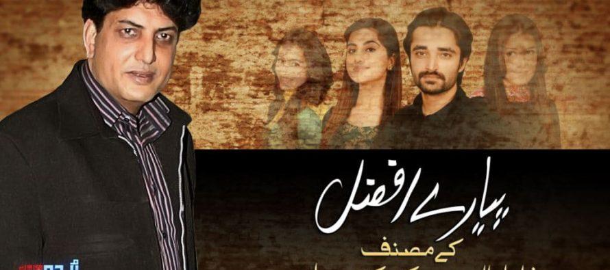 Khalilur Rehman Qamar interview