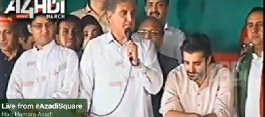 Hamza Ali Abbasi Joins PTI
