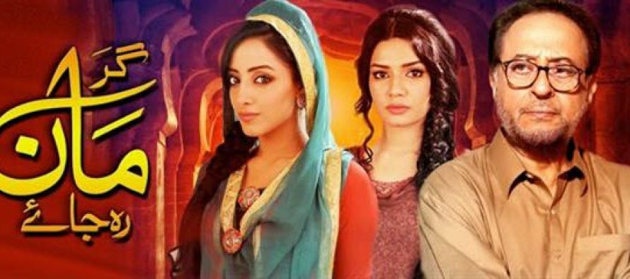 Are You Giving Express Entertainment A Chance?