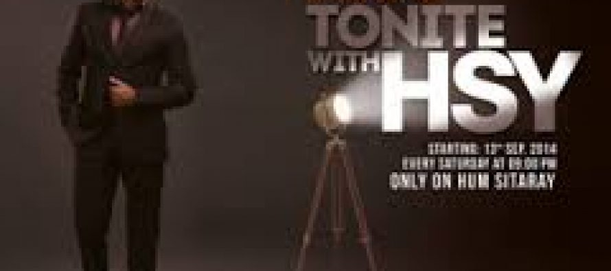 Tonite with HSY- (Mahira Khan and Fawad Khan)- Episode 1 Review