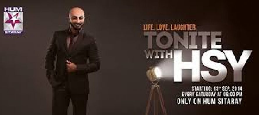 Tonite With HSY- (Ayesha Khan and Hamza Ali Abbassi)- Episode 2 Review