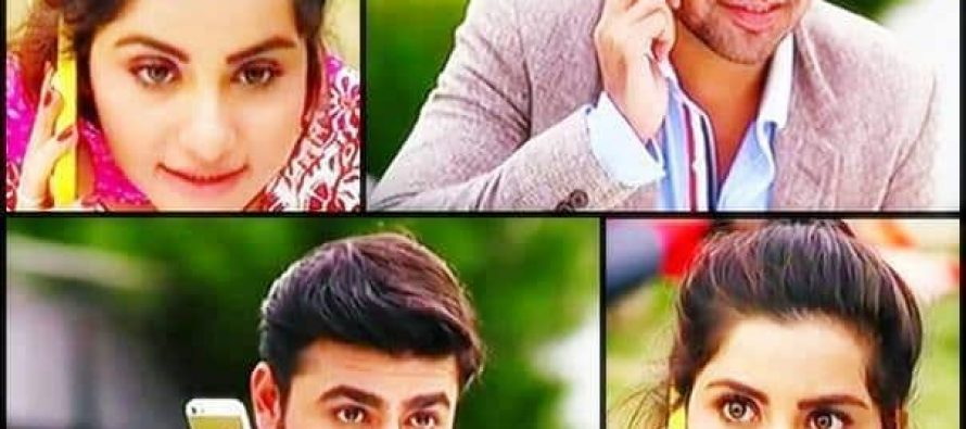 De Ijaazat Mujhey, new drama by Hum TV