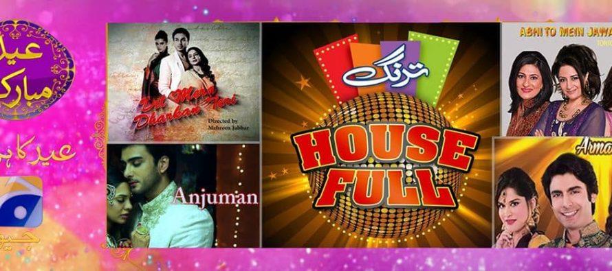Geo Tv's Eid transmission highlights