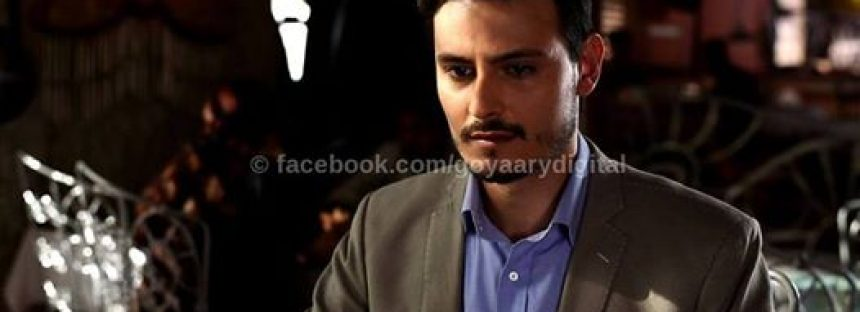 Promo of Goya, coming soon on ARY Digital
