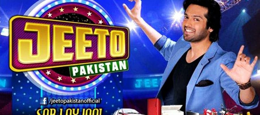 Fahad Mustafa's yet another Taunt on Amir Liaquat