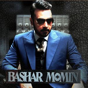 Bashar Momin Episode 3