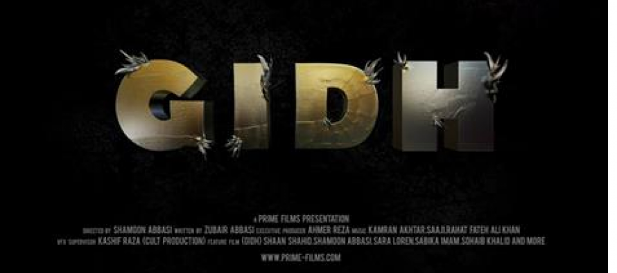 Gidh, short teaser/first look