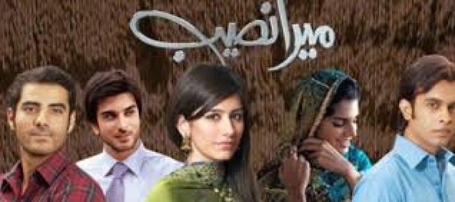 Dramas based on foreign novels