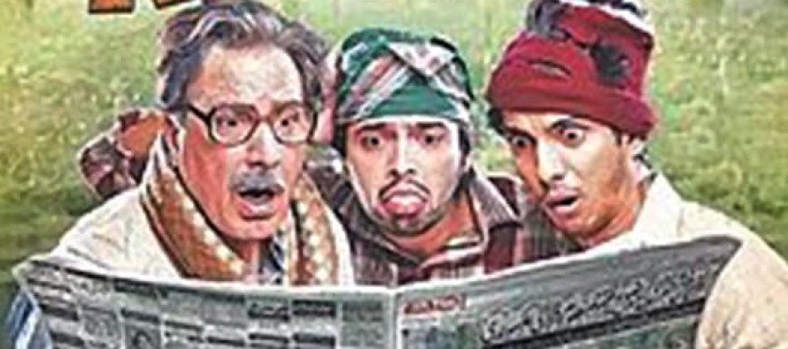 Films releasing on Eid