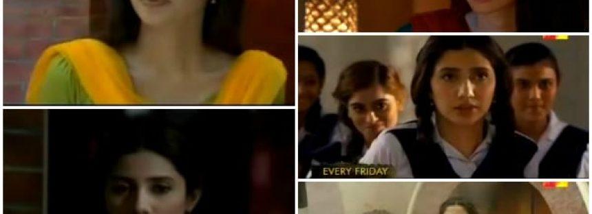 Sadqay Tumhare Episode 4 – Lost In Love!