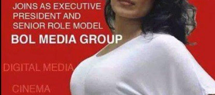 Meera Joins BOL