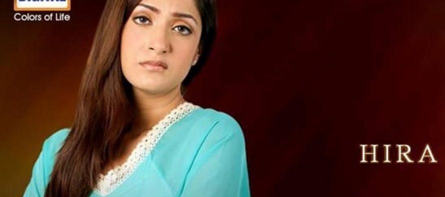 Hira Pervaiz Passes Away