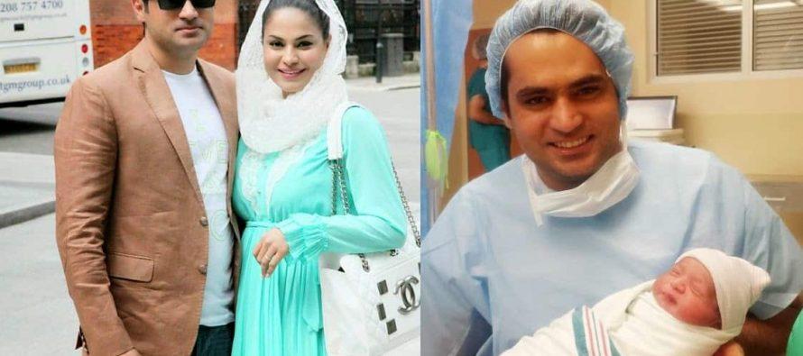 Veena Malik and Abram Khattak offered a film