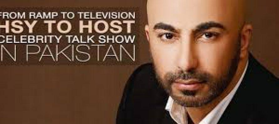 Tonite With HSY- (Bushra Ansari & Ali Azmat) Episode 6