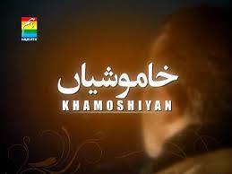 khamos