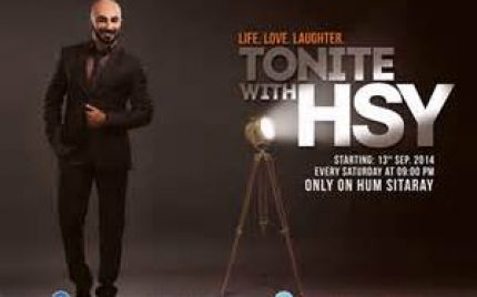 Tonite With HSY- (Omer Sharif & Mehreen Syed) Episode 5