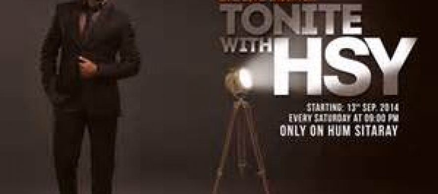 Tonite With HSY- (Reema Khan and Bilal Lashari)- Episode 4