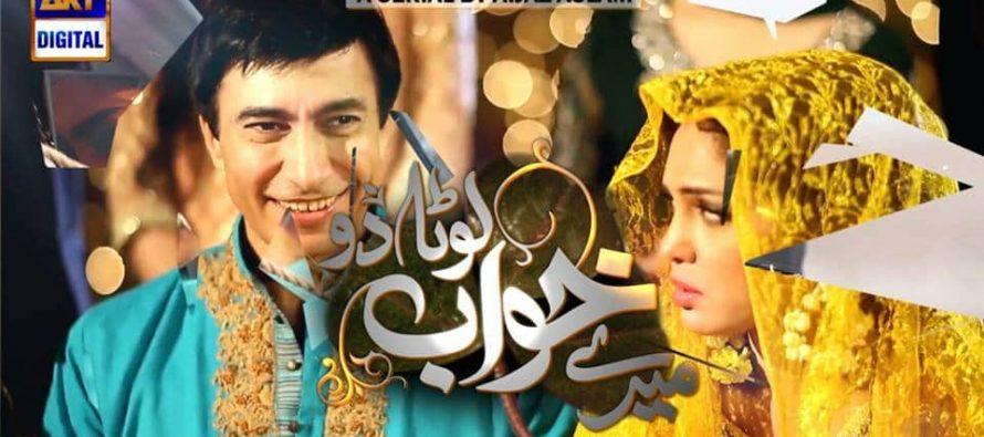 Meray Khawab Lauta Do, soon on ARY Zindagi