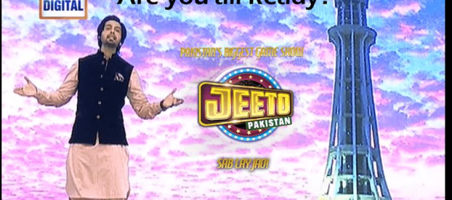 Jeeto Pakistan coming to Lahore
