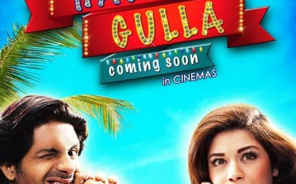 Halla Gulla, first song promo is out now